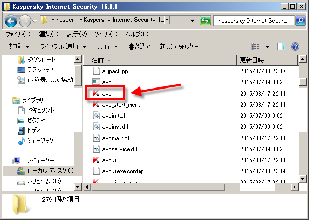 To run Kaspersky Internet Security 2016, double-click on the file avp.exe
