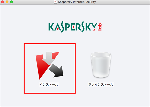 Image: the installation window of Kaspersky Internet Security 18 for Mac