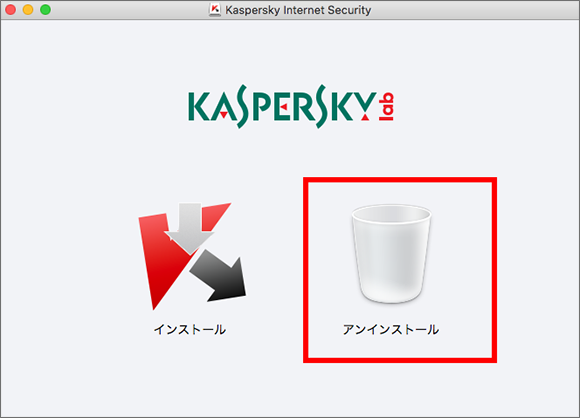 Image: the installation/uninstallation window of Kaspersky Internet Security 18 for Mac