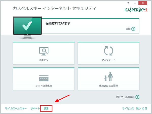 Open the Settings window in Kaspersky Internet Security 2015