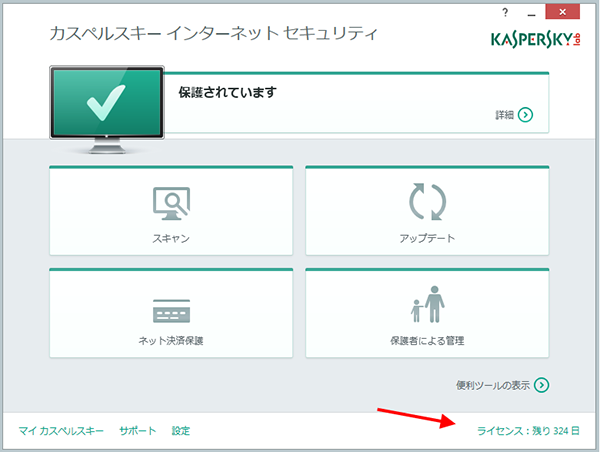 In the main window of Kaspersky Internet Security 2015, click License (with the number of remaining days)