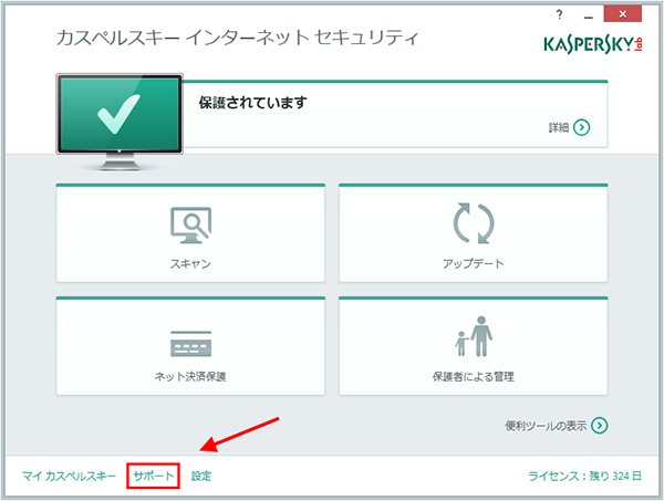 Open the Support window in Kaspersky Internet Security 2015