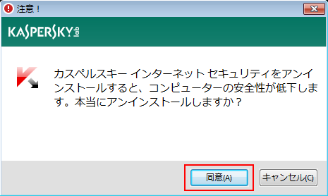 In the Attention dialog, click the Accept button to continue uninstalling Kaspersky Internet Security 2015