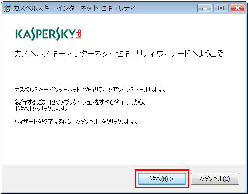 Follow the wizard's instructions to remove Kaspersky Internet Security 2015.