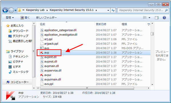 To open Kaspersky Internet Security 2015, open Windows Explorer and find the avp.exe file in the folder Kaspersky Internet Security 15.0.0