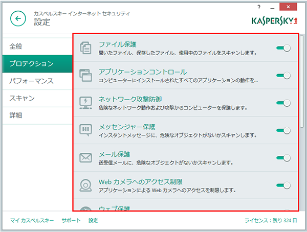 In the Protection Center section, configure the following components of Kaspersky Internet Security 2015: File Anti-Virus, Application Control, Network Attack Blocker, IM Anti-Virus, Mail Anti-Virus, Web Anti-Virus, Firewall, System watcher, Anti-Spam, Anti-Banner, Safe Money.