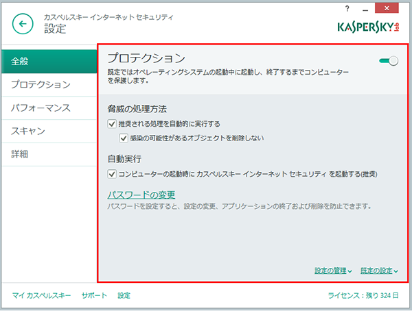 In the General section, enable or disable Kaspersky Internet Security 2015 password protection, select a protection mode, restore the application's settings.