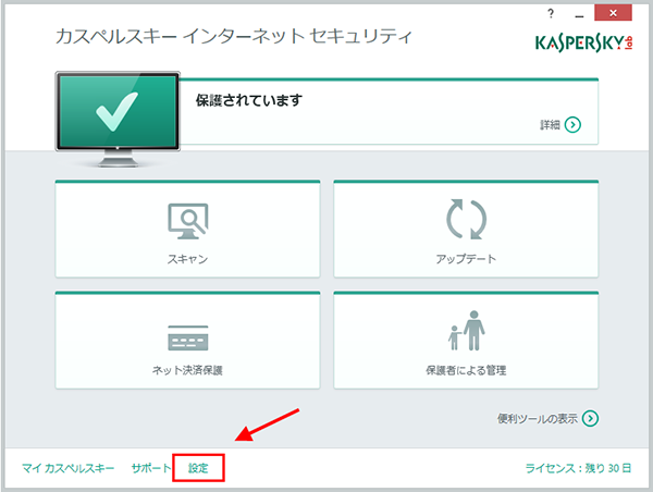 Open the Kaspersky Internet Security 2015 settings by clicking the Settings link in the application window