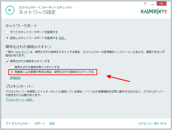 Make sure the option Scan encrypted connections if Parental Control is enabled in Kaspersky Internet Security 2015