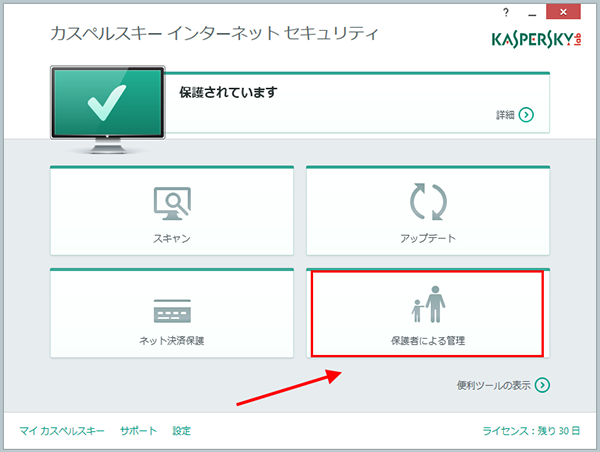 Click Parental Control in the main window of Kaspersky Internet Security 2015 to enable or disable the component