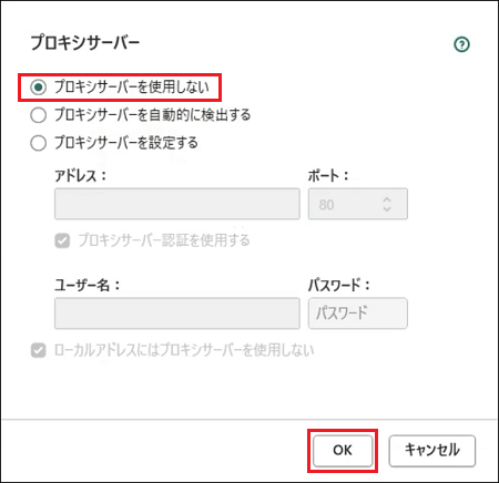 Image: Proxy Server Settings window in Kaspersky Lab products