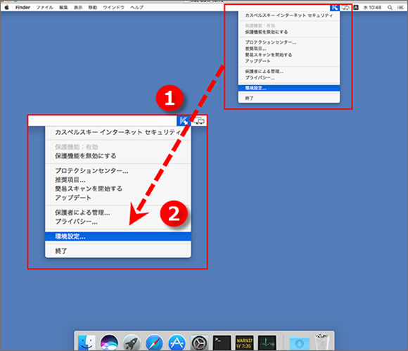 Common_Mac_Preferences_jp