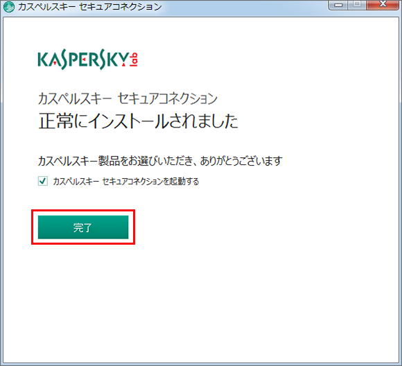 Image: finishing the installation of Kaspersky Secure Connection
