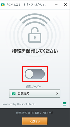 Image: the Kaspersky Secure Connection window