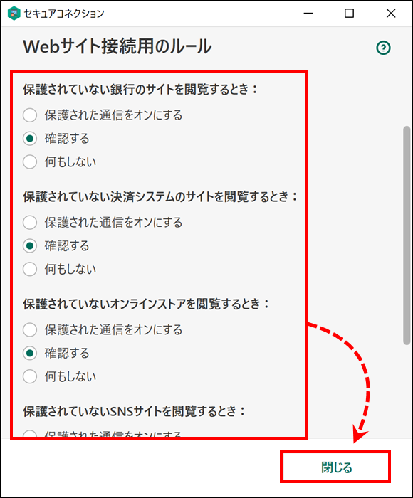 Image: the Settings window of Kaspersky Secure Connection