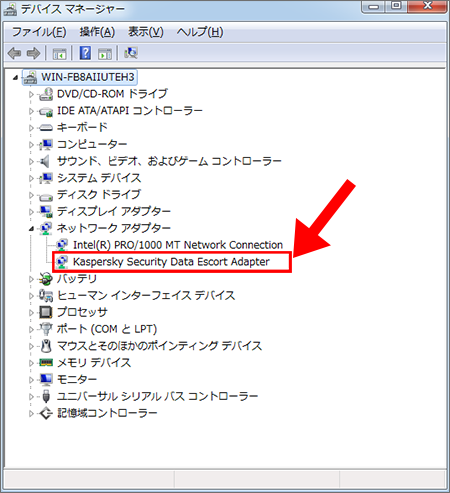 Image: Windows Device Manager