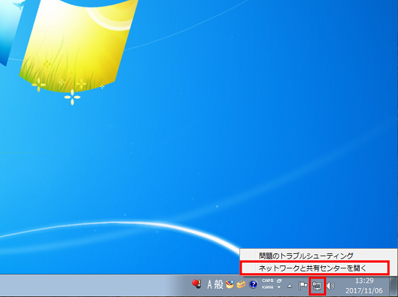 Image: Windows Desktop