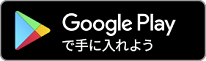 Android_App_Store_icon