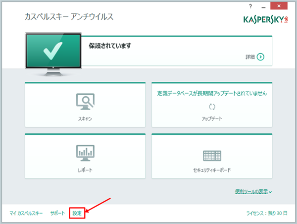 In the mail window of Kaspersky Anti-Virus 2015, click Settings