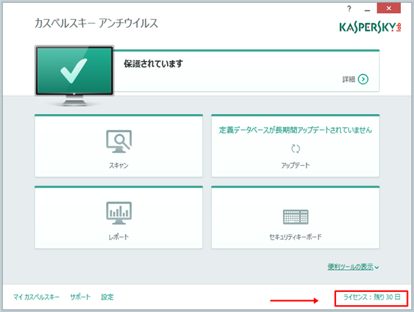 Click the License link in the main window of Kaspersky Anti-Virus 2015