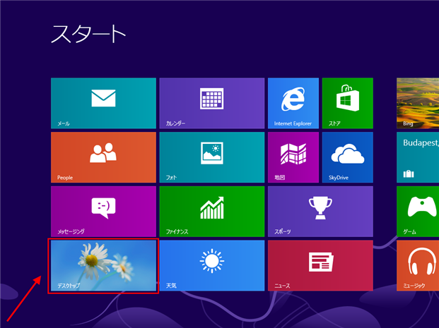 Switching to Desktop in Windows 8 and 8.1