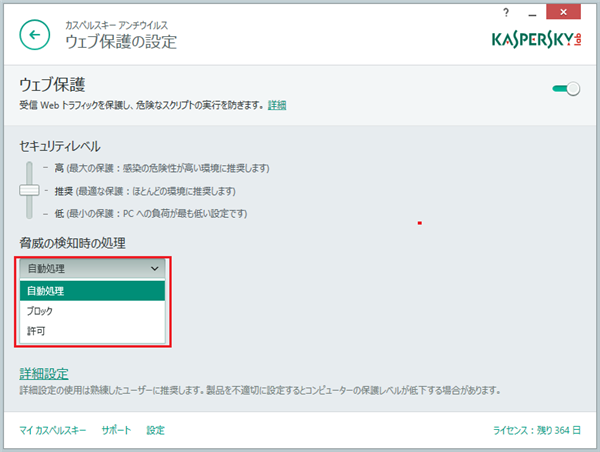 Select the action performed on threat detection by Web Anti-Virus of Kaspersky Anti-Virus 2015