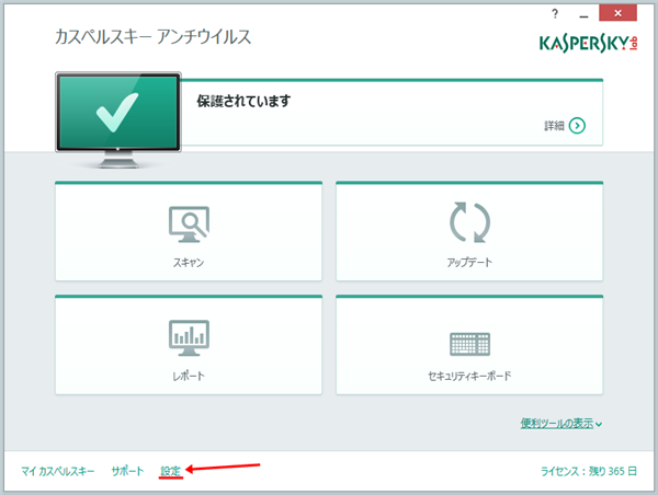 Accessing Settings from Kaspersky Anti-Virus 2015 main application window