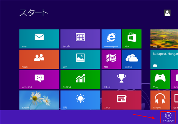 Go to the list of installed apps in Windows 8 /8.1
