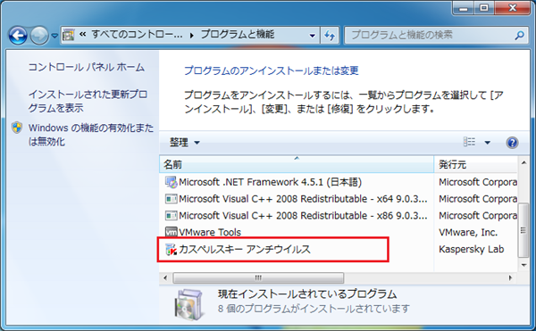 In the Programs and Features window, click Uninstall/Change