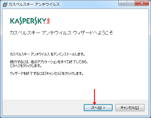 Run the installation wizard to remove Kaspersky Anti-Virus 2015