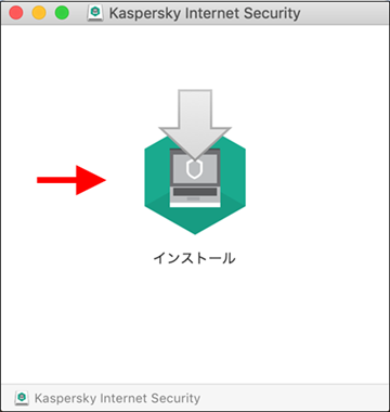 Starting the installation of Kaspersky Internet Security 20 for Mac