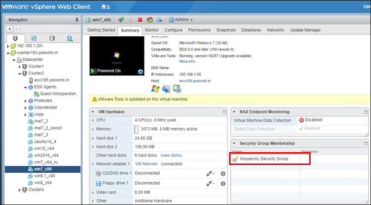 Checking the NSX security group for virtual machines