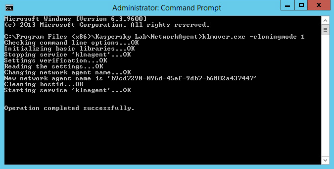 The example of the command for changing the connection parameters