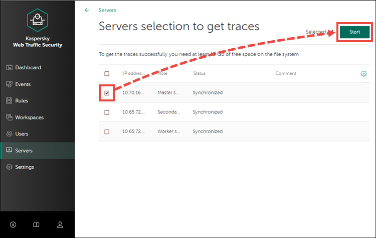 Running tracing in Kaspersky Web Traffic Security 6.0
